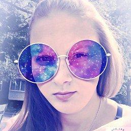 Аня, 25 лет, Воскресенск