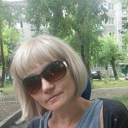 Ирина, , Пермь