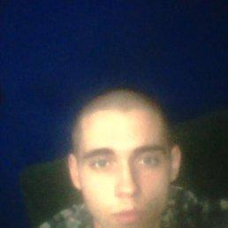 Сергей, 22 года, Шпола