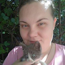 Валентина, 25 лет, Красноград
