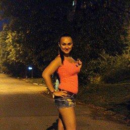 Светлана, 29 лет, Лисичанск