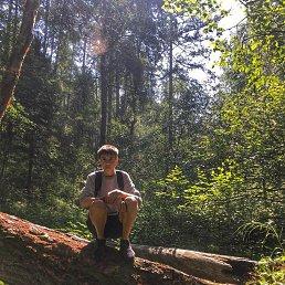 Константин, 20 лет, Каменск