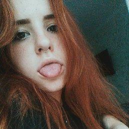 Татьяна, Барнаул, 20 лет