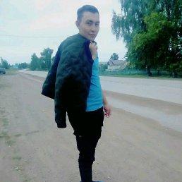 Роберт, 22 года, Альметьевск