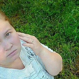 Ксения, 21 год, Копейск