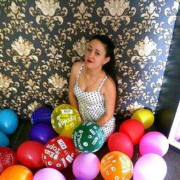 Екатерина, 25 лет, Новошахтинск