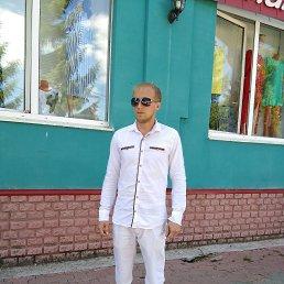 Ярослав, , Татарстан