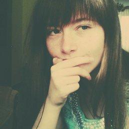 Диана, 20 лет, Хуст