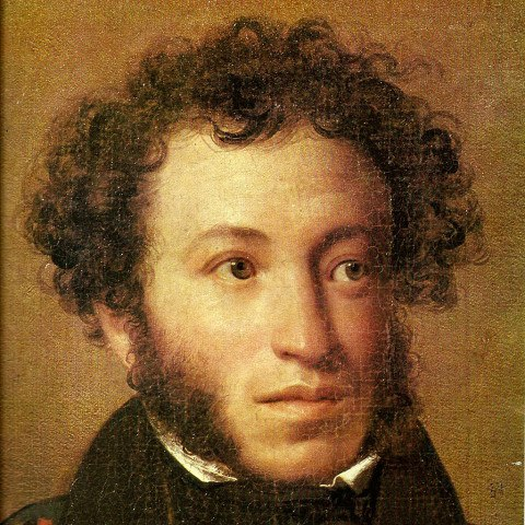 потому единственное фото пушкина там
