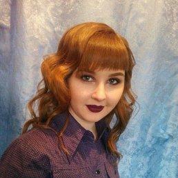 Светлана, 24 года, Южноуральск