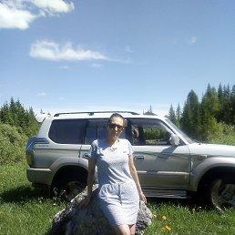Татьяна., Поронайск, 45 лет