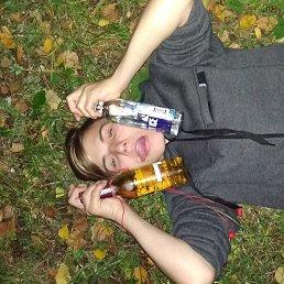 Слава, 25 лет, Ижевск