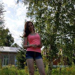 Лида, 29 лет, Реутов