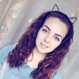 Дарья, 21 год, Завитинск