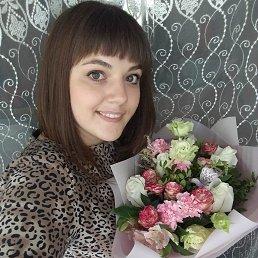 Екатерина, 29 лет, Серов