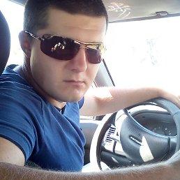 Виталий, 28 лет, Ватутино