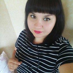 Полина, 25 лет, Бугуруслан