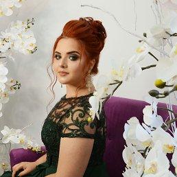 Ника, 18 лет, Одесса