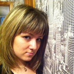 Зарина, 31 год, Челябинск