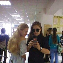 Нинель, 22 года, Пушкино
