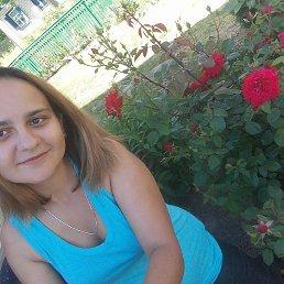 Яна, 22 года, Черкассы