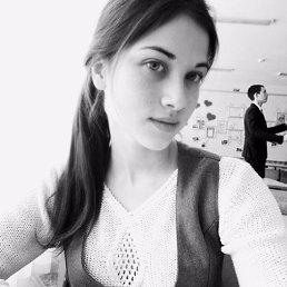 Алсу, 19 лет, Лениногорск