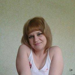 Татьяна, 29 лет, Славгород