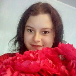Алина, , Константиновка