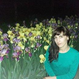 Наталья, 37 лет, Каменка-Днепровская