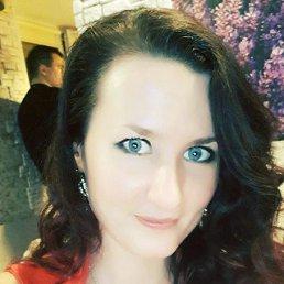 Лилия, 28 лет, Казань