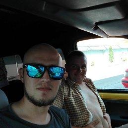 Kolia, 28 лет, Дрогобыч