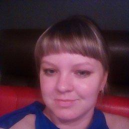 Екатерина, 29 лет, Ачинск