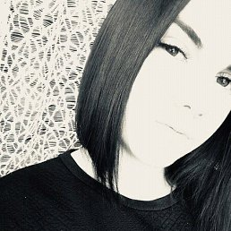 Карине, 20 лет, Первомайск