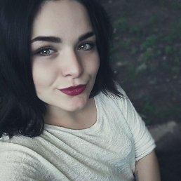 Алина, 20 лет, Макеевка