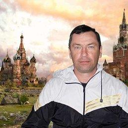 Вячеслав Удалов, 52 года, Красноармейск