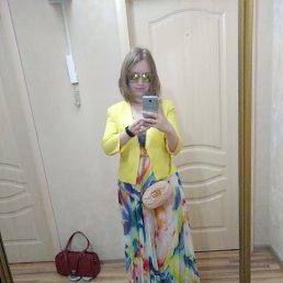 Кристина, 26 лет, Иркутск
