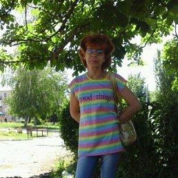 Ирина, 50 лет, Лисичанск