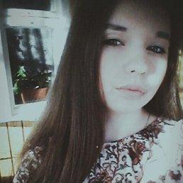 Janny, 24 года, Скадовск
