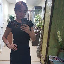 Наталья, 30 лет, Хабаровск