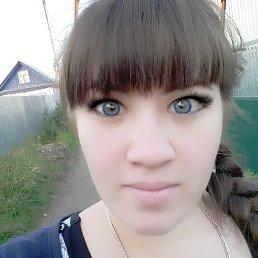Ириша, 28 лет, Дюртюли