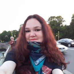 Светлана, 23 года, Санкт-Петербург