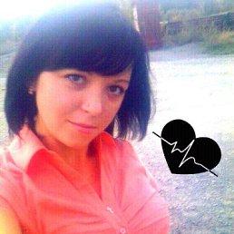 Юлия, 40 лет, Куса