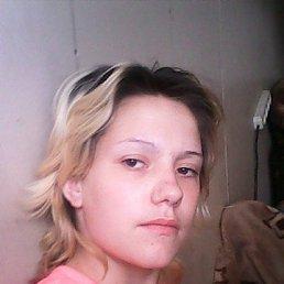 Людмила, 25 лет, Челябинск