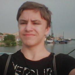 Женя, 17 лет, Азов