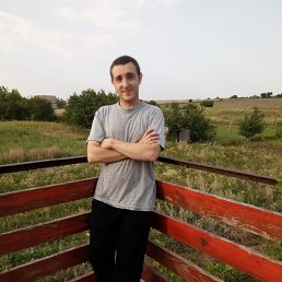 Андрей, 21 год, Балта