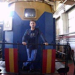 Шишков, Челябинск, 16 лет