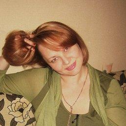 Елизавета, 23 года, Тюмень