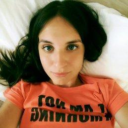 Диана, 25 лет, Москва