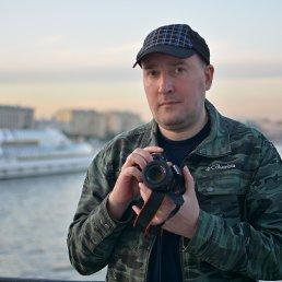 Фото Гера, Москва - добавлено 24 сентября 2018