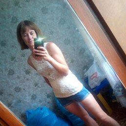 Анастасия, 29 лет, Заринск